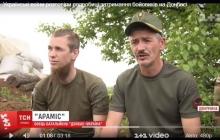 Представились командованием и отчитали за пьянство: в ООС рассказали о феерическом захвате в плен 3 боевиков