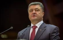 """Порошенко: """"Контракт Тимошенко с """"Газпромом"""" принес Украине 32 миллиарда гривен ущерба и расцвет коррупции"""""""