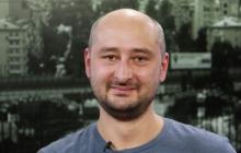 В эфир украинской программы Бабченко позвонил житель России: сказанное россиянином об Украине потрясло соцсети
