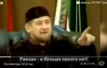 Заявления Кадырова о войне в России вызвали скандал: слова на русском и чеченском языках отличаются радикально