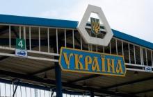 Многодетная мать из РФ попросила убежище в Украине: детали заявления россиянки на украинской границе