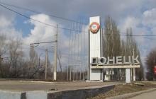 Мэрия Донецка: В Куйбышевском районе из-за обстрелов повреждены дома и хозяйственные постройки