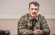 """""""Кто выглядит полным ду***ом: Лавров или Пригожин?"""" - Стрелков удивлен """"сенсацией"""" об окончании войны в Сирии"""
