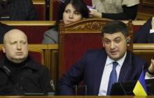 Климкин и глава АП Райнин заявил об отставке, Турчинов уйдет следующим: видео