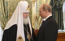 """""""Томос - это бесплатный пропуск на гражданскую войну"""", - страна-агрессор опять угрожает Украине"""
