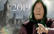 Россию в 2019 году ждет большая беда: Ванга сделала судьбоносное пророчество