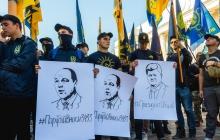 Что тысячи националистов настойчиво требовали от Порошенко у стен Рады: причины и итоги громкого митинга - кадры