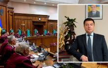 Названа фамилия нового главы Конституционного суда Украины - что о нем известно