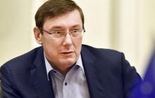 Луценко дерзко прокомментировал его увольнение с должности Генпрокурора