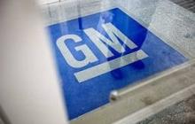 Американский автоконцерн General Motors прекращает сборку автомобилей в Санкт-Петербурге
