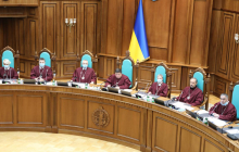 У Зеленского разъяснили нюансы отмены антикоррупционной реформы в Украине