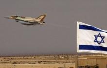 Войска Израиля нанесли массированные удары по армии Асада в Сирии: детали атаки и разрушений - СМИ