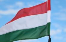 """""""Тех кто был в этом списке, убивали"""", - резкая реакция Венгрии на данные """"Миротворца"""""""