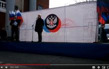 """Поклонская внезапно появилась в Донецке: заявление со сцены вызвало скандал - жители """"ДНР"""" возмущены"""