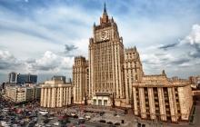 Полуостров по праву украинский: в МИДе России впервые сказали правду об аннексии Крыма