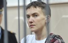Песков об обмене Савченко на ГРУшников: мне ничего неизвестно, я не располагаю никакой информацией
