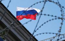 """Украина """"ударит"""" по России новыми санкциями: Кабмин принял важный документ"""