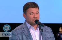 Богдан о продаже земли: иностранцам можно будет через четыре года