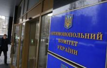 В Украине готовятся нанести удар по олигархам Фирташу, Ахметову и Косюку – детали