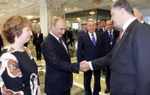 Геращенко вспомнила циничный поступок Путина на встрече с Порошенко: сегодня это ждет Зеленского