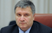 Аваков рассказал, что будет с теми, кто решит выступать против Украинской церкви и разжигать религиозную рознь