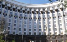 Кабинет министров одобрил увольнение трех глав ОГА