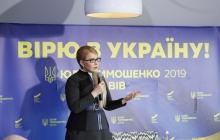 Луценко открыто выступил против Тимошенко - готовится уголовное дело