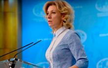 Захарова показала новое фото в шапке без макияжа: голое лицо напугало россиян