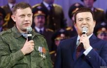 """Поющий король криминала РФ: Захарченко мог быть личной """"пешкой"""" Кобзона, а не Путина - громкая версия Портникова"""