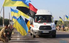 Встречали на коленях: в Херсон прибыл кортеж с телом убитого на Донбассе медика Ирины Шевченко – душещипательные кадры
