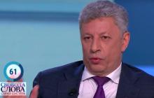 """""""Три дня вам осталось"""", - Бойко у Шустера сказал, что ждет правительство Украины"""