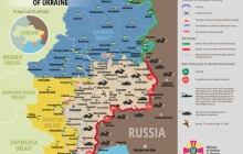 Карта АТО: Расположение сил в Донбассе от 10.04.2015