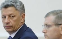 Бойко и Вилкул хотят отменить закон про украинский язык - детали