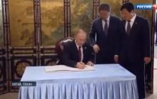 """""""Эти двое светятся как ангелы"""", – у Соловьева отличились ярким фейком о встрече Путина с лидером Китая – видео"""