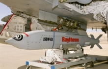 """В США готовят """"убийцу"""" флота России: новая стелс-бомба сможет пролететь 500 км и уничтожить даже самые защищенные цели"""