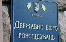 В ГБР назвали причины аннексии Крыма в 2014 году: опубликованы данные