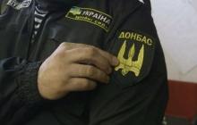 Протестующие под Верховной Радой заявили о похищении одного из активистов – участника АТО, добровольца Александра Новикова