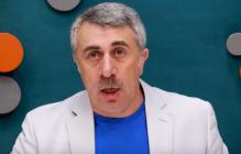 """Комаровский развеял главный страх родителей: """"Это нормально, не гневите Бога"""""""