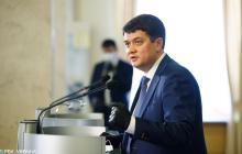 Разгон Верховной Рады: Разумков прояснил ситуацию и оценил шансы