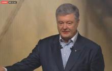 """Порошенко сделал важное заявление о войне с Россией и борьбе за Украину - кадры съезда """"ЕС"""""""
