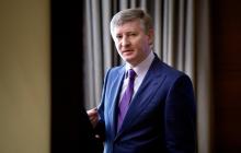 Украина продолжает давить компании Ахметова – подробности