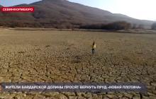 Под Севастополем за пару месяцев исчезло 60-летнее озеро, омелели колодцы - что происходит