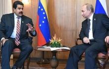"""Россия может двинуть войска на Каракас, чтобы спасти диктатора Мадуро и задушить """"венесуэльский майдан"""""""