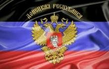 В ЦИК ДНР зарегистрировали первую партию