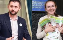 """""""Скороход могла представлять интересы """"Газпрома"""" и России"""", - Арахамия"""