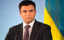 Глава МИД Климкин сделал срочно заявление о своей судьбе