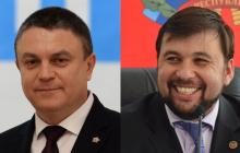 """Главари """"Л/ДНР"""" выступили с новыми требованиями к Украине - детали"""