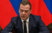 """""""Побежденный Медведев"""", - журналист Bloomberg пояснил, что ждет экс-премьера России"""