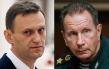 Теперь ясно, кого имел в виду Золотов, обращаясь к Навальному: Кремль уже готов к самой серьезной зачистке
