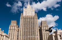 Конфликт между Германией и Россией усиливается из-за высылки дипломатов
